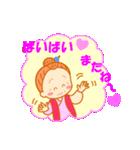 おばあちゃんのかわいい日常(個別スタンプ:17)