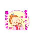 おばあちゃんのかわいい日常(個別スタンプ:18)