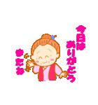 おばあちゃんのかわいい日常(個別スタンプ:19)