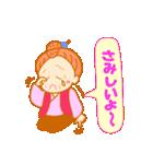 おばあちゃんのかわいい日常(個別スタンプ:20)