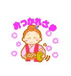 おばあちゃんのかわいい日常(個別スタンプ:21)