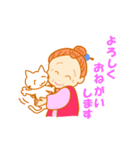 おばあちゃんのかわいい日常(個別スタンプ:22)