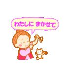 おばあちゃんのかわいい日常(個別スタンプ:28)