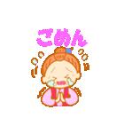 おばあちゃんのかわいい日常(個別スタンプ:30)