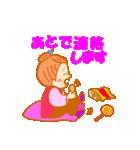 おばあちゃんのかわいい日常(個別スタンプ:33)