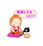 おばあちゃんのかわいい日常(個別スタンプ:34)