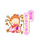 おばあちゃんのかわいい日常(個別スタンプ:35)