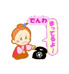 おばあちゃんのかわいい日常(個別スタンプ:36)