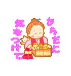 おばあちゃんのかわいい日常(個別スタンプ:40)