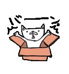 子ねこのみかん(個別スタンプ:03)