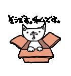 子ねこのみかん(個別スタンプ:04)