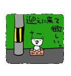 子ねこのみかん(個別スタンプ:05)