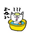 子ねこのみかん(個別スタンプ:07)