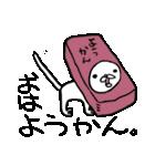 子ねこのみかん(個別スタンプ:09)