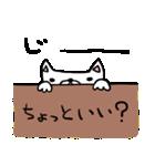 子ねこのみかん(個別スタンプ:14)