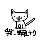 子ねこのみかん(個別スタンプ:15)