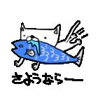 子ねこのみかん(個別スタンプ:20)