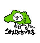 子ねこのみかん(個別スタンプ:22)