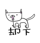 子ねこのみかん(個別スタンプ:24)