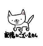子ねこのみかん(個別スタンプ:30)