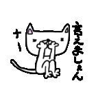 子ねこのみかん(個別スタンプ:33)