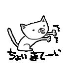 子ねこのみかん(個別スタンプ:35)