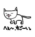 子ねこのみかん(個別スタンプ:37)