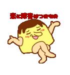 不倫プリン♂(個別スタンプ:5)