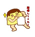 不倫プリン♂(個別スタンプ:29)