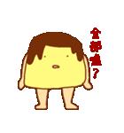 不倫プリン♂(個別スタンプ:31)
