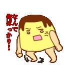 不倫プリン♂(個別スタンプ:39)