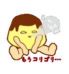 不倫プリン♂(個別スタンプ:40)