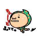 かぶりものボーイの『大好き静岡弁』(個別スタンプ:02)