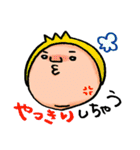 かぶりものボーイの『大好き静岡弁』(個別スタンプ:03)
