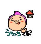 かぶりものボーイの『大好き静岡弁』(個別スタンプ:04)