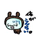 かぶりものボーイの『大好き静岡弁』(個別スタンプ:05)