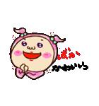 かぶりものボーイの『大好き静岡弁』(個別スタンプ:12)