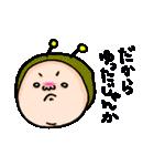 かぶりものボーイの『大好き静岡弁』(個別スタンプ:23)