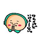 かぶりものボーイの『大好き静岡弁』(個別スタンプ:25)