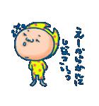かぶりものボーイの『大好き静岡弁』(個別スタンプ:30)