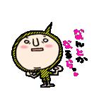かぶりものボーイの『大好き静岡弁』(個別スタンプ:34)