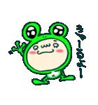 かぶりものボーイの『大好き静岡弁』(個別スタンプ:36)