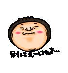 かぶりものボーイの『大好き静岡弁』(個別スタンプ:37)