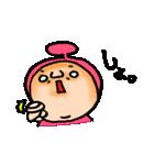 かぶりものボーイの『大好き静岡弁』(個別スタンプ:40)