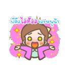 Yes!! My Boss!! (F)(個別スタンプ:02)