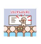 Yes!! My Boss!! (F)(個別スタンプ:05)