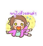 Yes!! My Boss!! (F)(個別スタンプ:07)