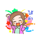 Yes!! My Boss!! (F)(個別スタンプ:08)