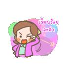 Yes!! My Boss!! (F)(個別スタンプ:09)