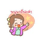 Yes!! My Boss!! (F)(個別スタンプ:10)